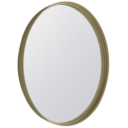 Espejo de baño kende amarillo / dorado 60 x 60 cm