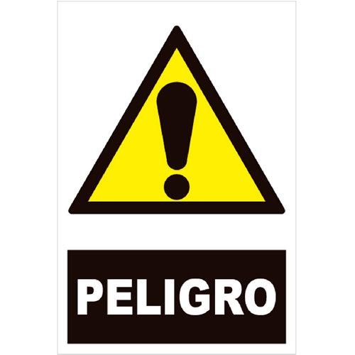 Cartel peligro 25x17cm