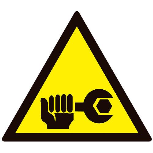Cartel pvc adhesivo peligro reparación maquinaria 10cm