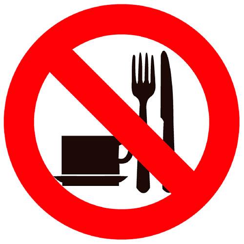 Cartel prohibido comer y beber 23x23 cm