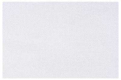 Cojín Sunny blanco 60 x60 cm · LEROY MERLIN