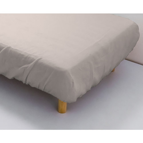 Funda almohada 50x95 percal liso bronce w.g. pack 2 und