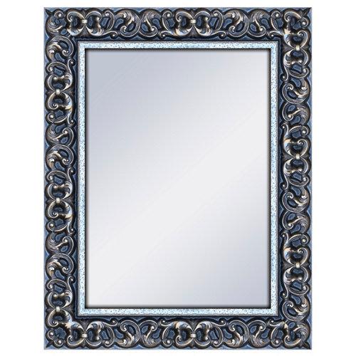 Espejo rectangular lennon vieja plata 72 x 92 cm