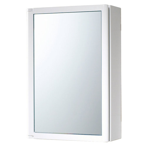 Armario de baño con espejo lilliput blanco 31x14x45 cm