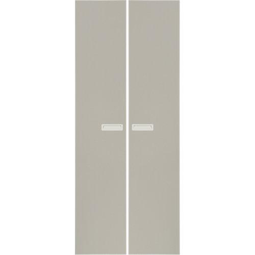 Pack 2 puertas abatibles armario tokyo gris 30x200x1,6 cm