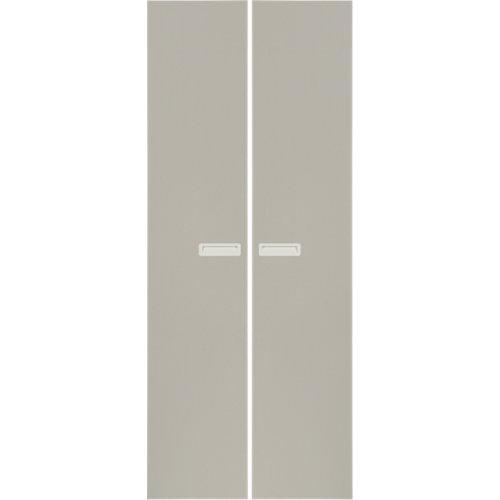 Pack 2 puertas abatibles armario tokyo gris 30x240x1,6 cm