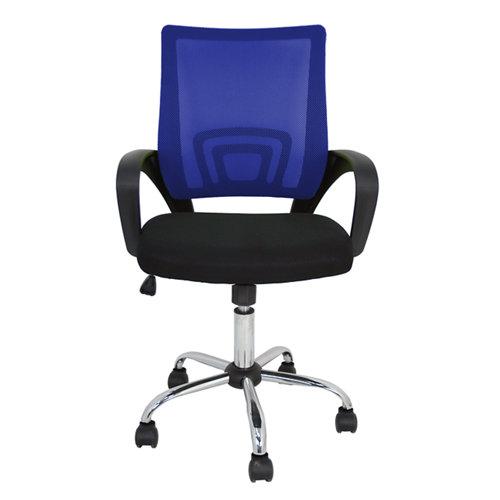 Silla de escritorio con respaldo martina negro y azul